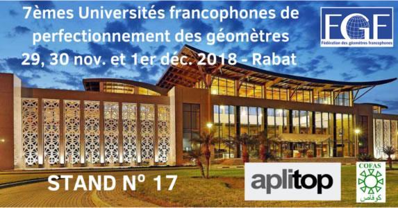 7º Encuentro Universidades de Agrimensores
