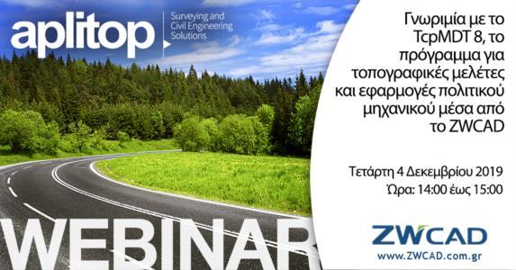 APLITOP-WEBINAR_european_zwcad.jpg
