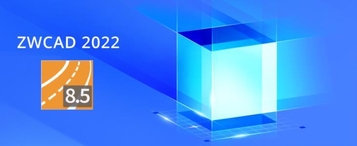 home-slider-mdt85-zwcad2022.jpg